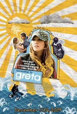 Постер фильма Грета (2009)