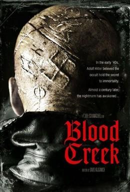 Постер фильма Кровавый ручей (2009)