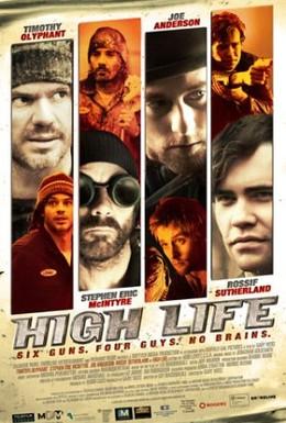 Постер фильма Всё или ничего (2009)