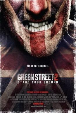 Постер фильма Хулиганы 2 (2009)