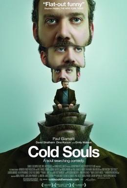 Постер фильма Замерзшие души (2009)