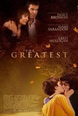 Постер фильма Самый лучший (2009)