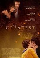 Самый лучший (2009)