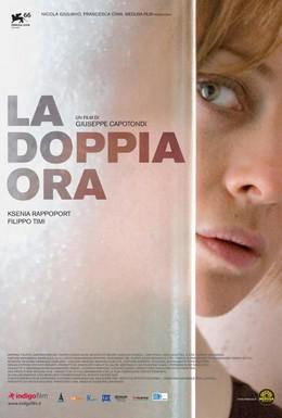 Постер фильма Двойной час (2009)