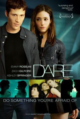 Постер фильма Вызов (2009)