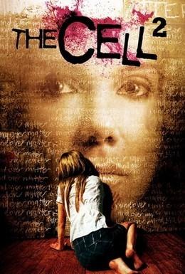 Постер фильма Клетка 2 (2009)