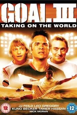 Постер фильма Гол 3 (2009)