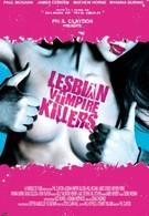 Убийцы вампирш-лесбиянок (2009)