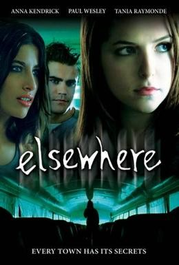 Постер фильма Где-то там (2009)