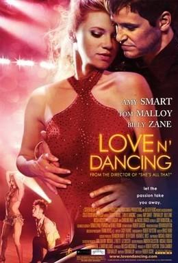 Постер фильма Любовь и танцы (2009)