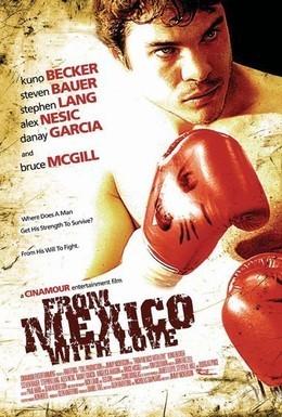 Постер фильма Ринг (2009)
