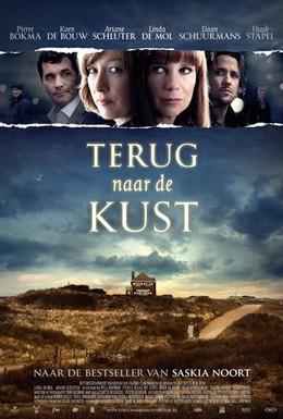 Постер фильма Вернуться на побережье (2009)