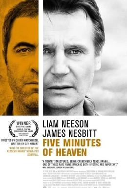 Постер фильма Пять минут рая (2009)