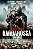 Барбаросса (2009)