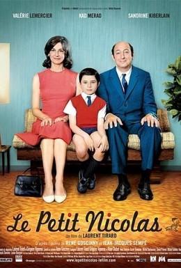 Постер фильма Маленький Николя (2009)