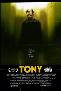 Постер фильма Ночное шоу с Джорджем Лопесом (2009)