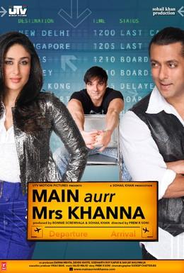 Постер фильма Мистер и миссис Кханна (2009)