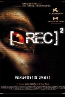 Постер фильма Репортаж из преисподней (2009)