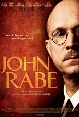 Постер фильма Йон Рабе (2009)