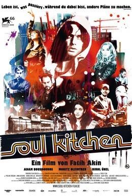 Постер фильма Душевная кухня (2009)