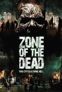 Постер фильма Зона мертвых (2009)