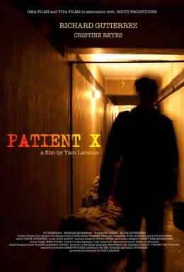 Постер фильма Пациент Х (2009)