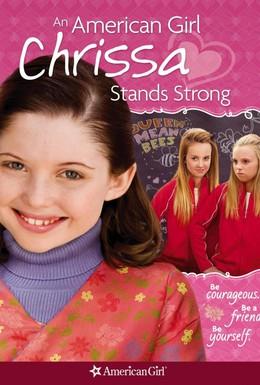 Постер фильма Крисса не сдается (2009)