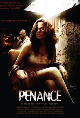 Постер фильма Покаяние (2009)