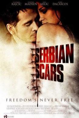 Постер фильма Шрам Сербии (2009)