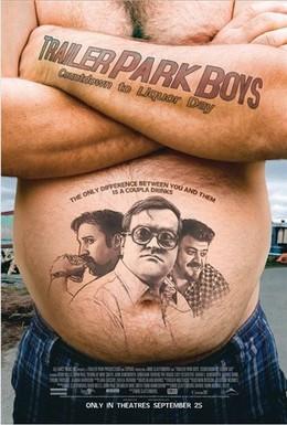 Постер фильма Парни из трейлер-парка: Обратный отсчет до дня алкашей (2009)