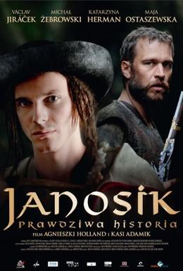 Постер фильма Горные мстители (2009)