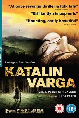 Постер фильма Каталин Варга (2009)
