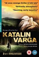 Каталин Варга (2009)
