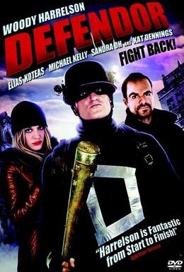 Постер фильма ЗащитнеГ (2009)