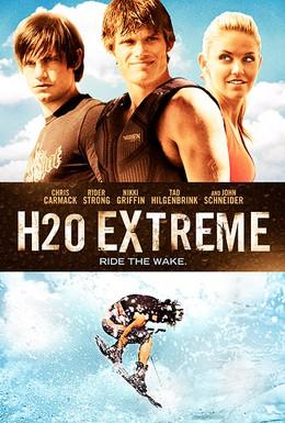 Постер фильма Н2О Экстрим (2009)
