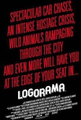 Постер фильма Логорама (2009)
