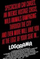 Логорама (2009)