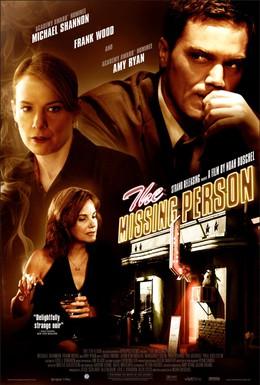 Постер фильма Пропавший без вести (2009)
