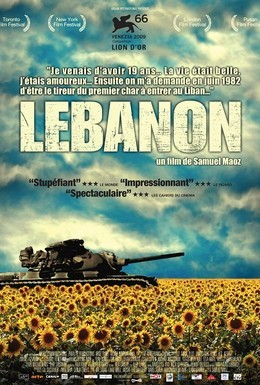 Постер фильма Ливан (2009)