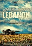 Ливан (2009)