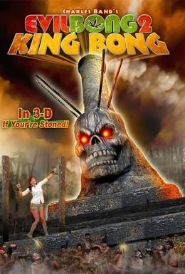 Постер фильма Зловещий Бонг 2: Король Бонг (2009)