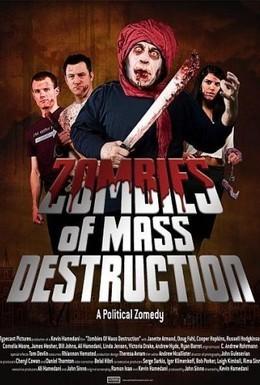 Постер фильма ЗМП: Зомби Массового Поражения (2009)