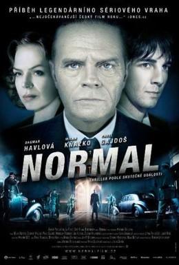 Постер фильма Нормальный (2009)