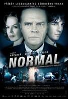 Нормальный (2009)