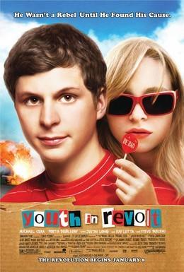 Постер фильма Протест молодости (2009)
