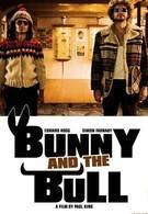 Кролик и бык (2009)
