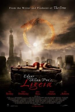 Постер фильма Лигейя Эдгара Аллана По (2009)