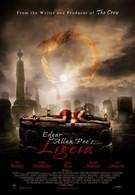 Лигейя (2009)