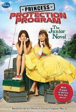 Постер фильма Программа защиты принцесс (2009)