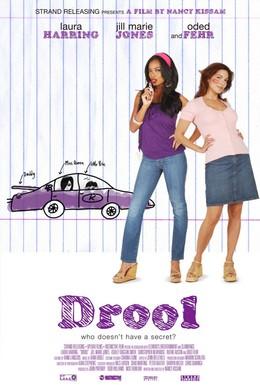 Постер фильма Абсурд (2009)